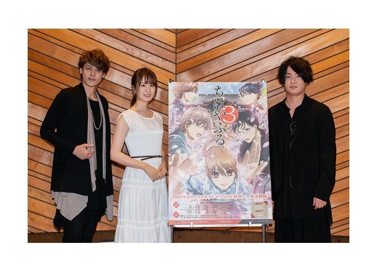 秋アニメ『ちはやふる3』瀬戸麻沙美ら登壇の記者会見公式レポ