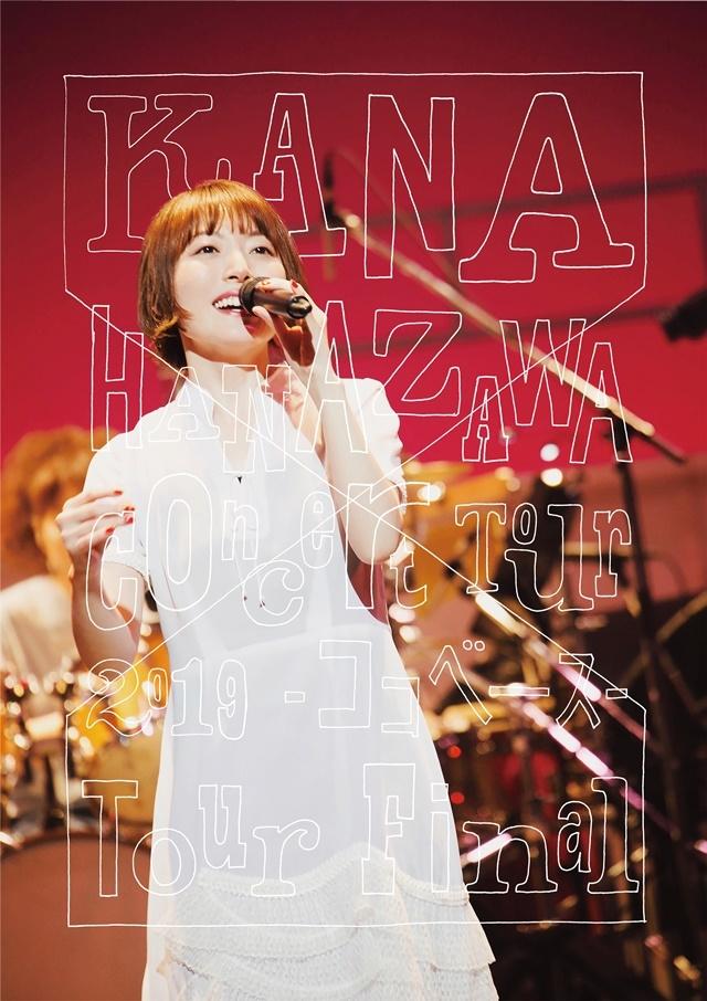 花澤香菜さん2年ぶりの全国ツアーファイナルを収録したBlu-rayが9月25日(水)発売! 大喝采だった中国公演映像も初回限定盤特典収録-2