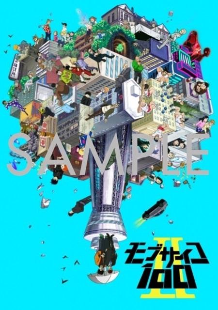 TVアニメ『モブサイコ100』完全新作OVAのジャケット・アニメイト購入特典画像が公開!作品の大ファン・叶美香さんから応援コメントが到着-4