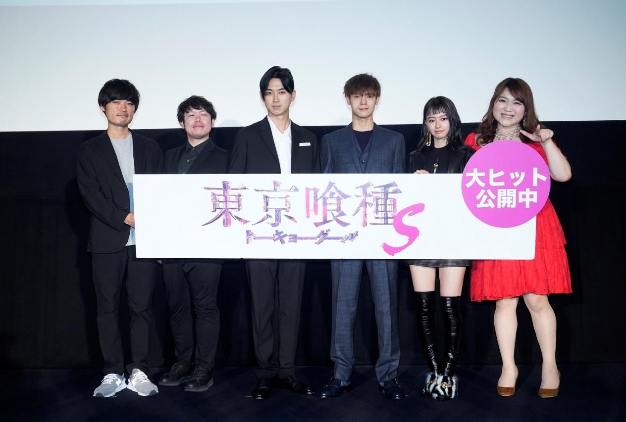 映画『東京喰種 トーキョーグール【S】』大ヒット御礼舞台挨拶を実施
