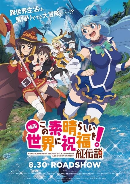 声優・小松未可子さん、Lynnさんによる「EJアニメシアター新宿」紹介CMが公開! 映画と一緒にコラボギャラリーも堪能しよう!