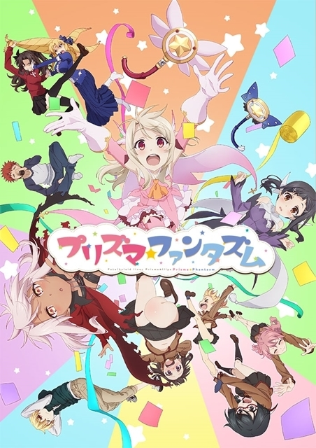 Fate/kaleid liner プリズマ☆イリヤの画像-1