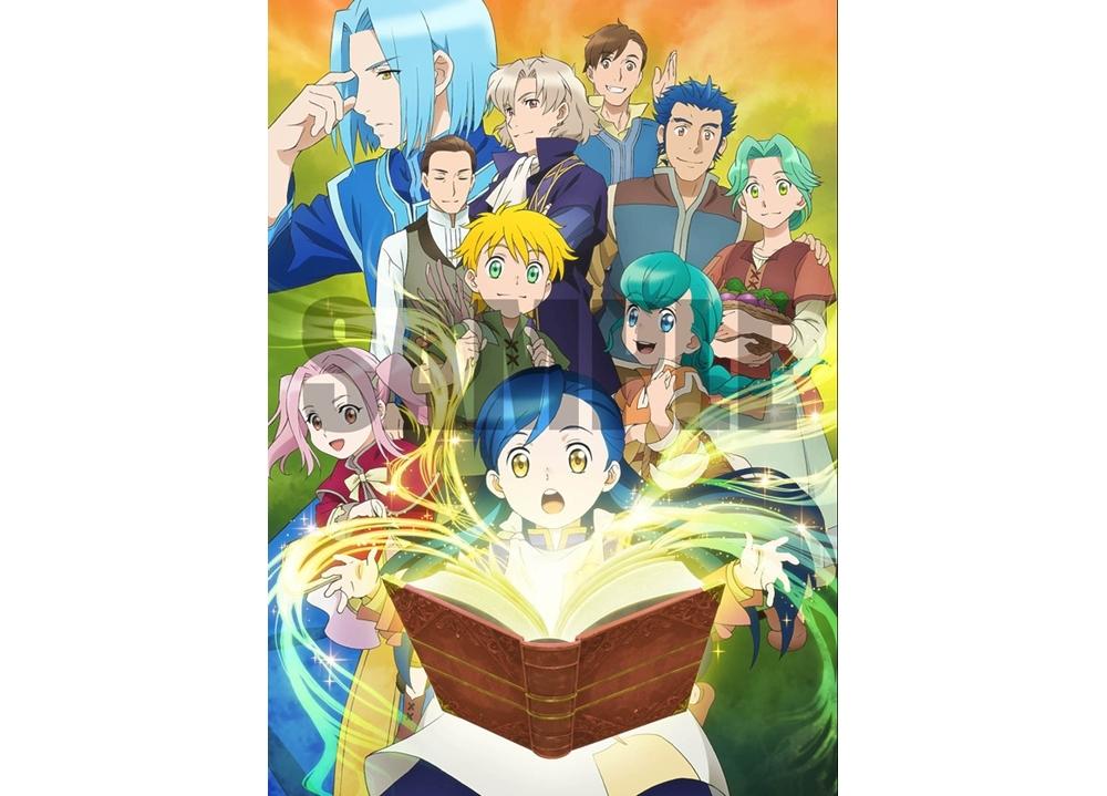 『本好きの下剋上』早くもBD BOX&DVDが発売決定!