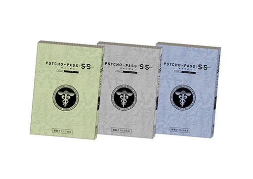 『PSYCHO-PASS サイコパス Sinners of the System』Blu-ray&DVD発売記念フェア開催決定! 狡噛&宜野座の描き下ろし新作グッズが登場