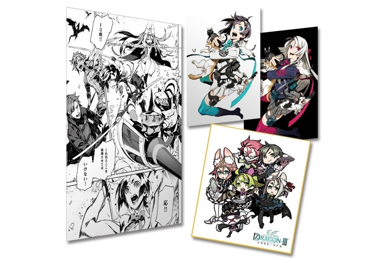 『セブンスドラゴンIII code:VFD』のドラマCDが発売決定!