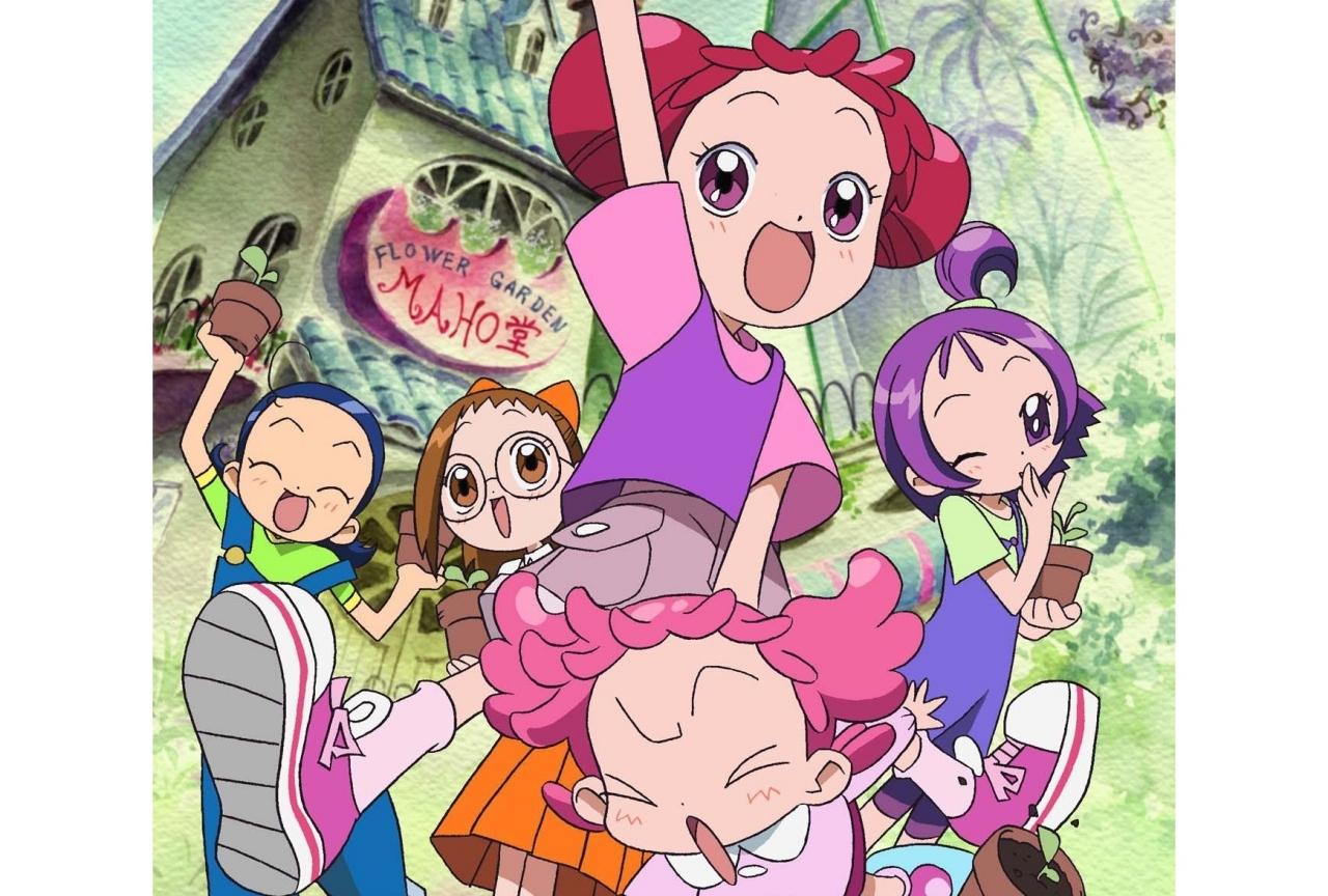 『おジャ魔女どれみ#』のBlu-rayBOXが2020年1月8日に発売!