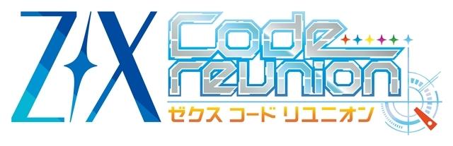 Z/X Code reunion-2