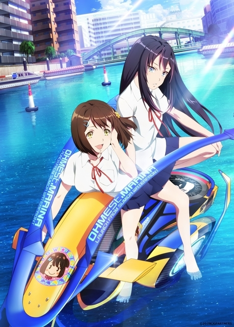 神田川JET GIRLS-3