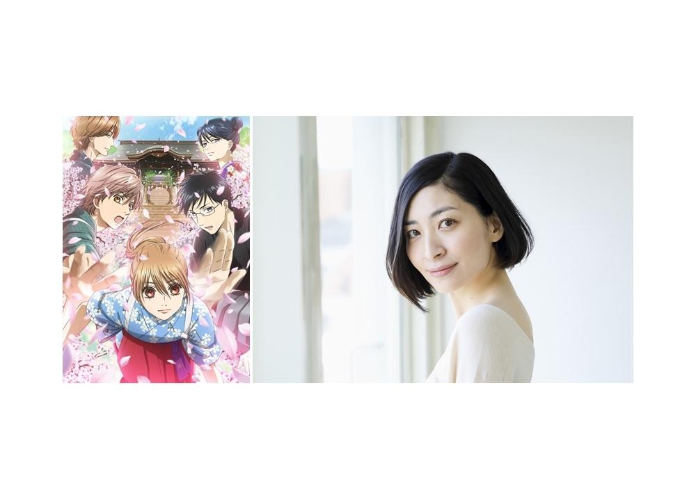 『ちはやふる3』追加声優に坂本真綾!10月22日放送スタート