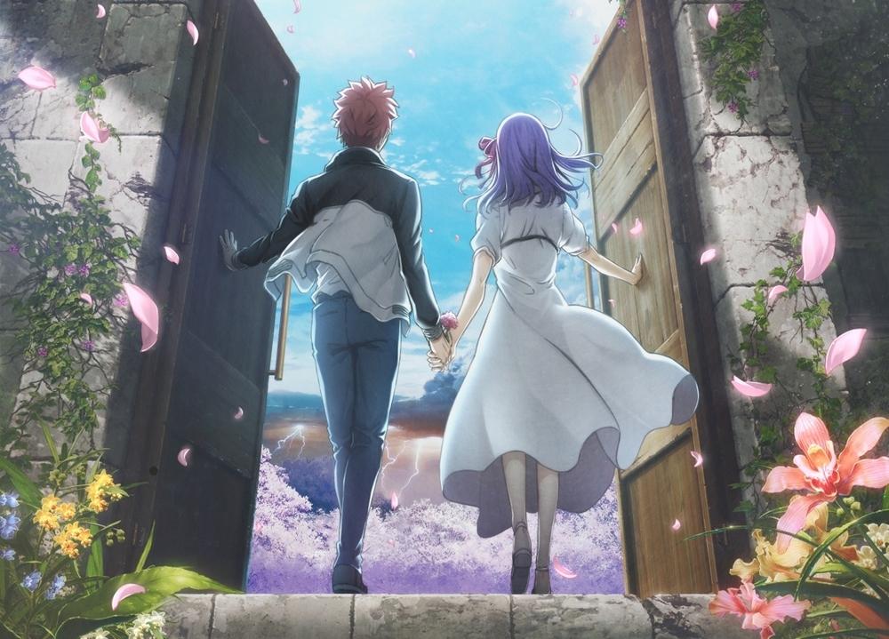 劇場版『Fate stay night [HF]』第三章のキービジュアル&特報第1弾解禁!