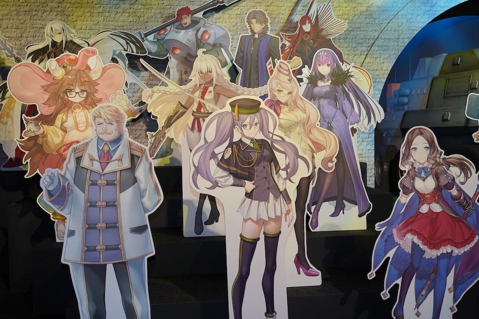Fate/Grand Order-24
