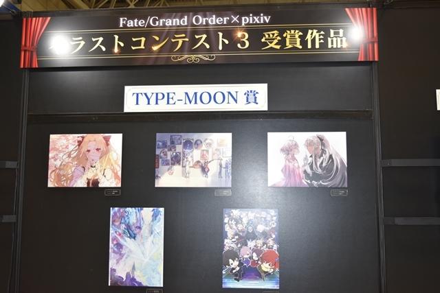 『Fate/Grand Order -絶対魔獣戦線バビロニア-』の感想&見どころ、レビュー募集(ネタバレあり)-33