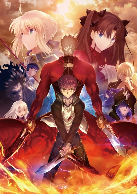 Fate/stay night [Unlimited Blade Works]-1