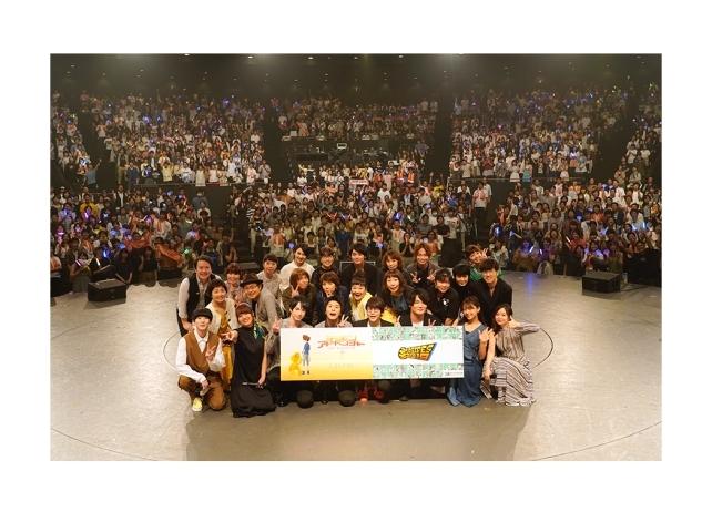 『デジモン』の祭典「デジフェス2019」花江夏樹ら声優26名出演