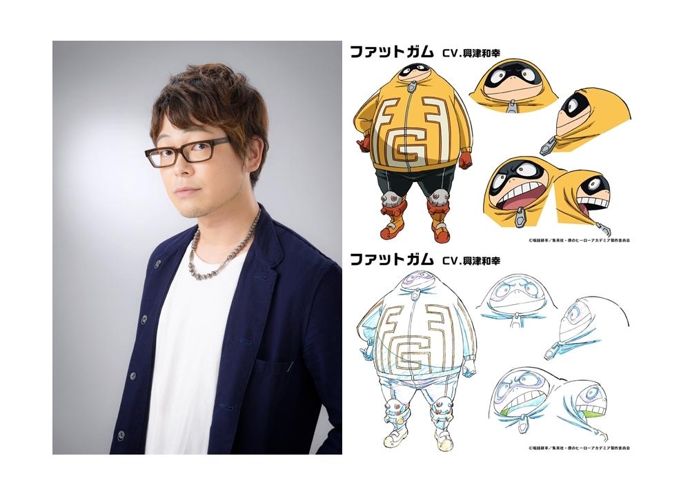 『ヒロアカ』第4期、興津和幸が新キャラ役で出演決定!