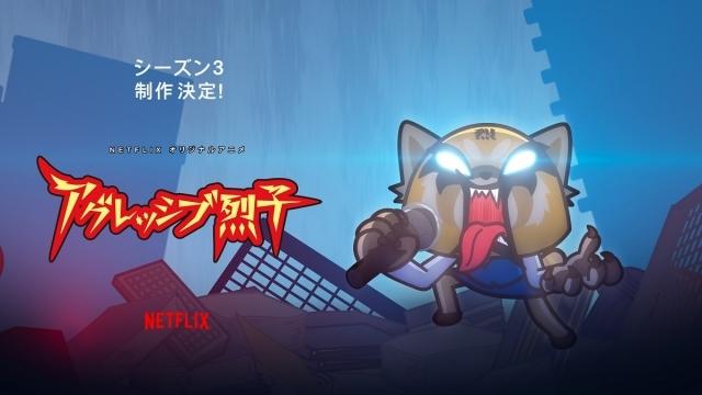 台湾漫画博覧会にNetflixで配信中のアニメ作品や小山力也さん、木村良平さん、上坂すみれさんら豪華声優陣が集結!-2