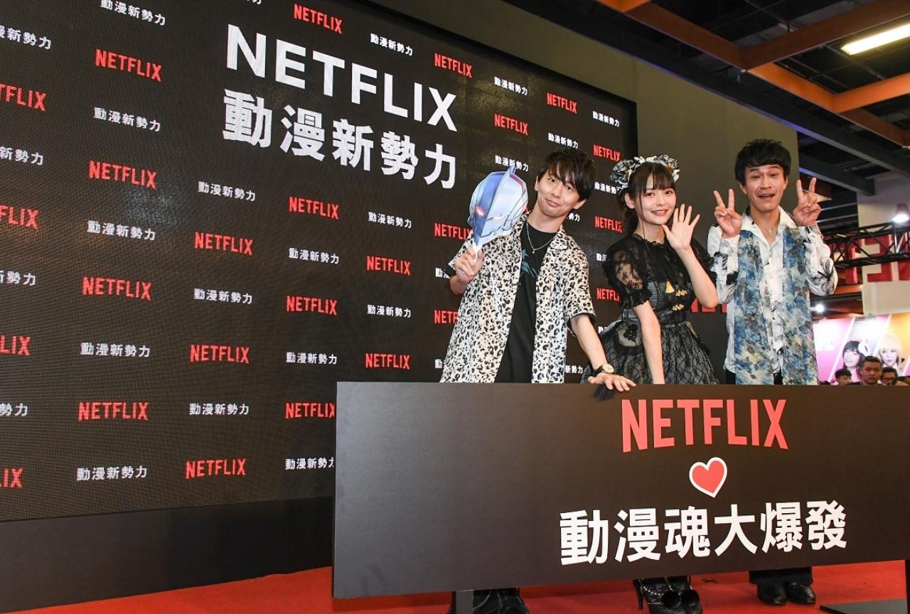 台湾漫画博覧会にNetflixが初出展!公式レポートをお届け