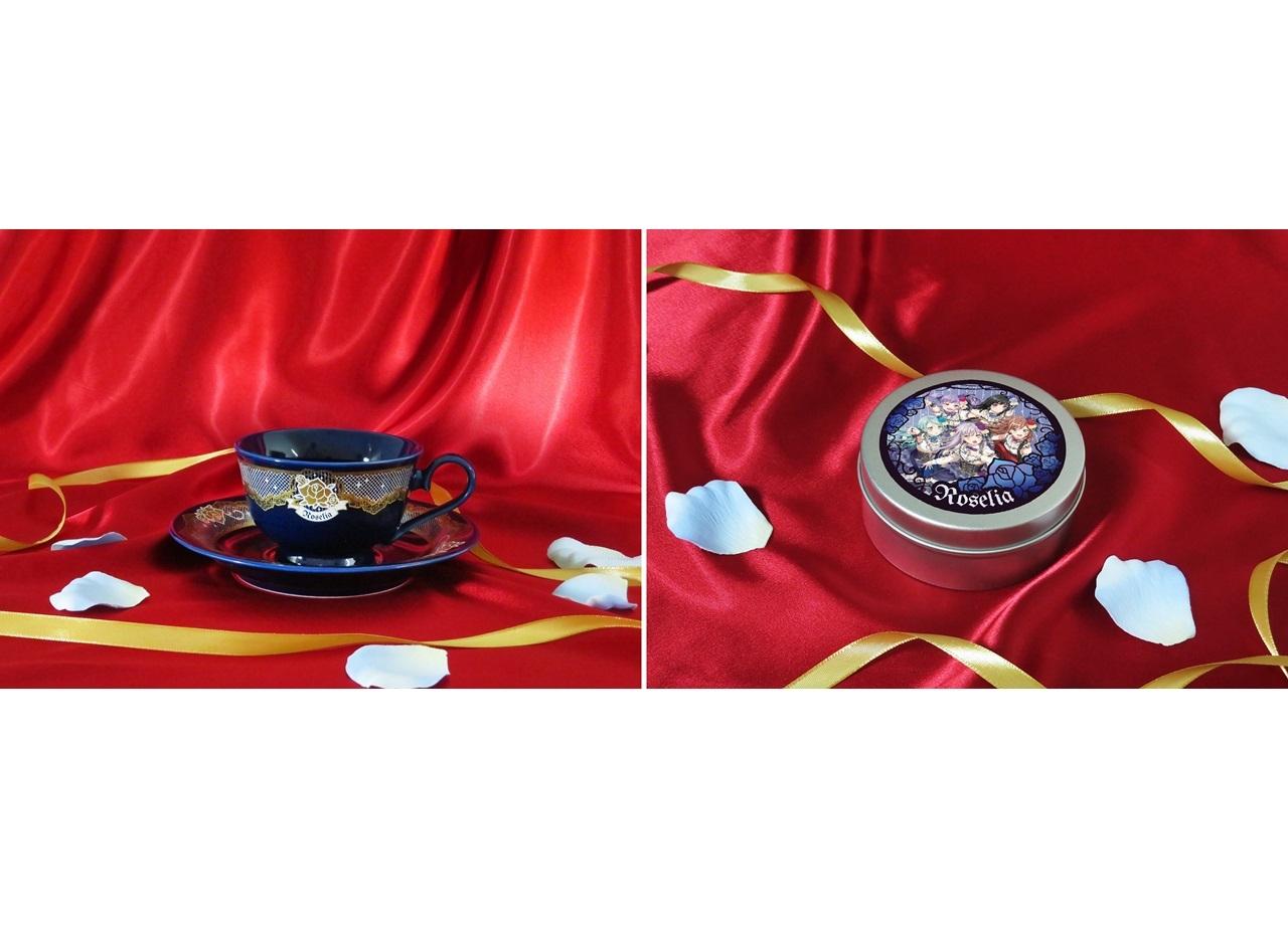 『バンドリ!』Roseliaイメージのカップ&ソーサーと紅茶缶が登場