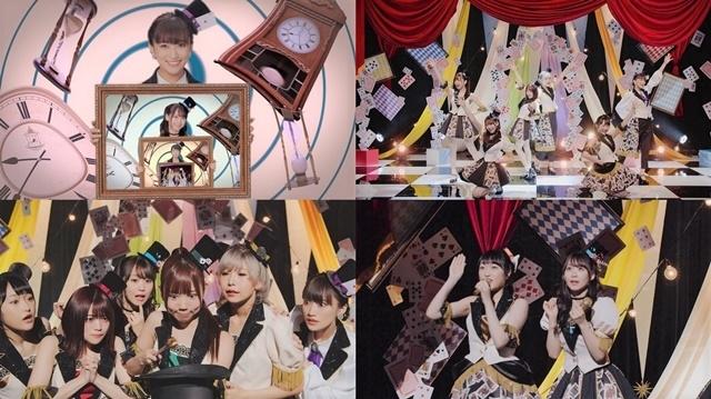 i☆Risがポンコツマジシャンに変身?! 夏アニメ『手品先輩』OPテーマ「FANTASTIC ILLUSION」MVが公開! 茜屋日海夏さんのコメントも到着