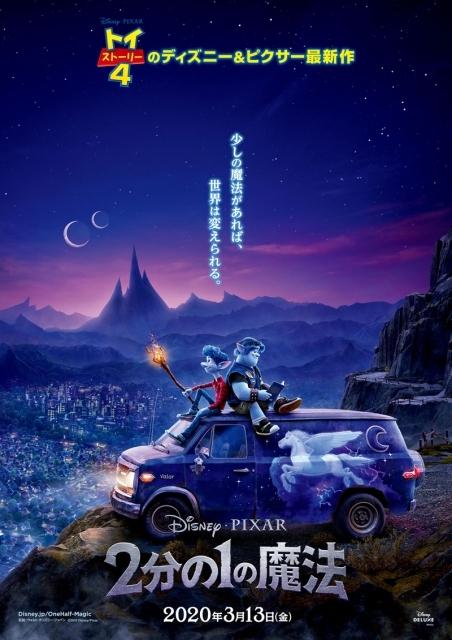 ディズニー映画-1