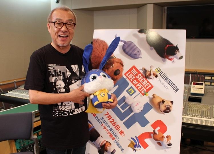 映画『ペット2』で中尾隆聖がラップに挑戦!