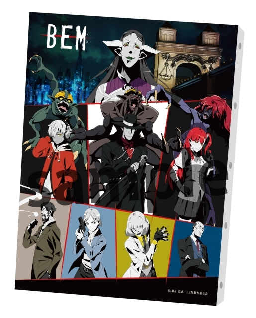 TVアニメ『BEM』声優・小西克幸さん、M・A・Oさん、小野賢章さんらが登壇されるキャストトーク付き上映会決定! イベント先行販売グッズ情報も公開!