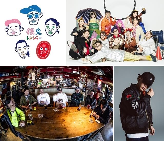 ヒプノシスマイク 4thライブに□□□、GADORO、山嵐、餓鬼レンジャーのゲスト出演が決定! 47都道府県と台湾で両日ライブビューイングも実施
