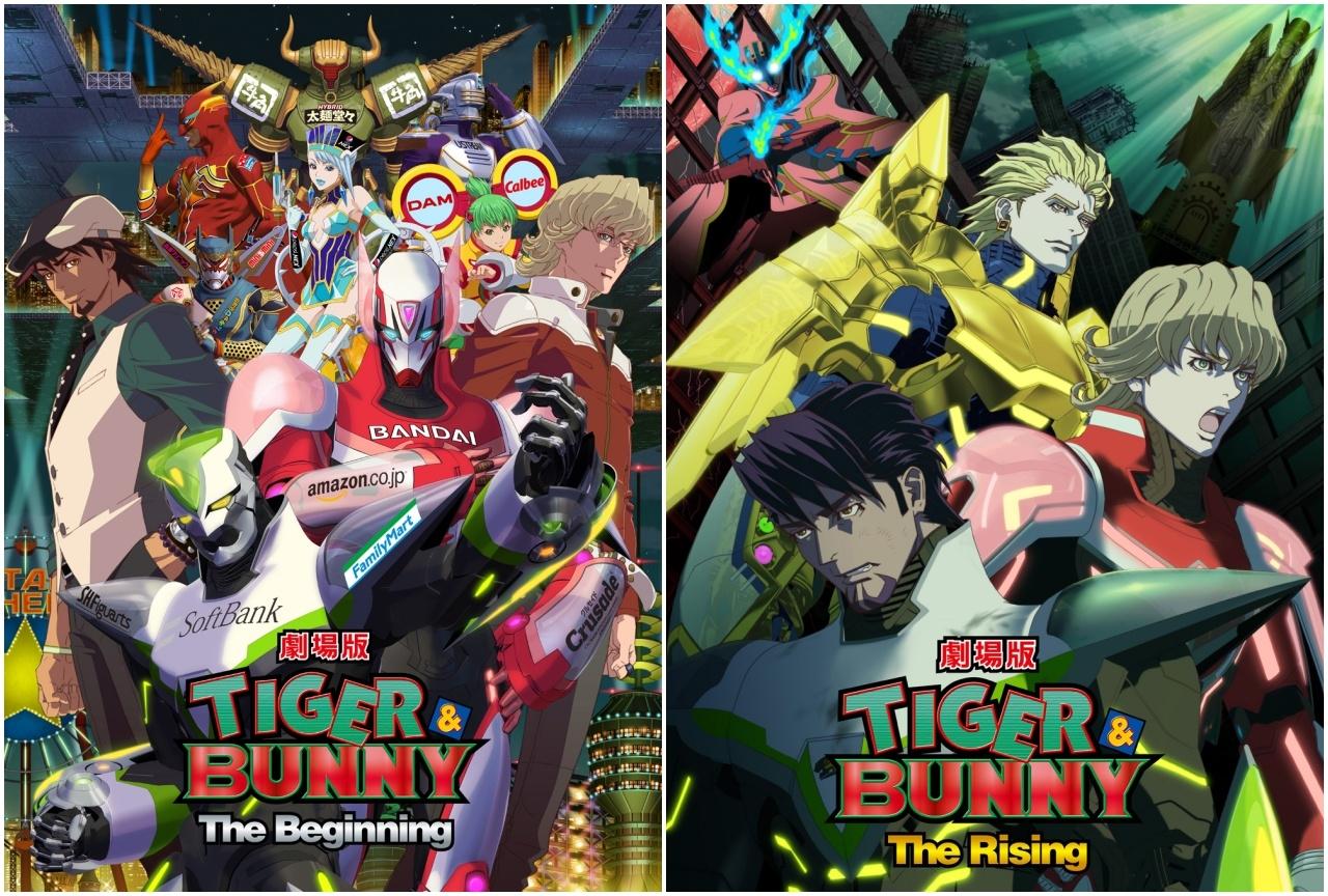 『劇場版 TIGER & BUNNY』2作品が8月12・13日にCS初放送!