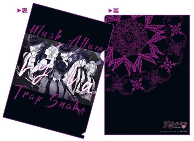 ゲーム『蛇香のライラ ~Allure of MUSK~』主題歌&サウンドトラックのジャケットと特典絵柄を公開!