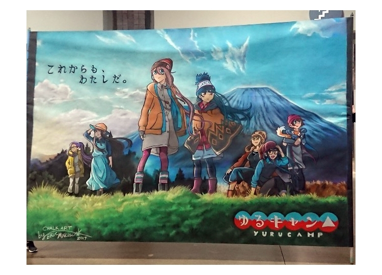 アニメ『ゆるキャン△』「OTAKON 2019」公式レポ到着