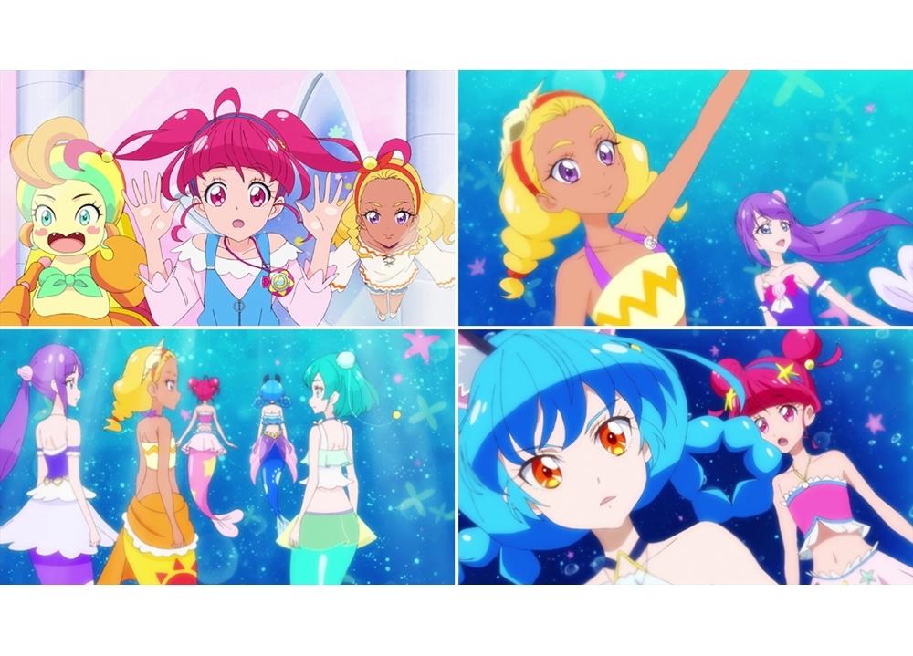 『スタプリ』第27話「海の星!人魚になってスーイスイ☆」より先行カット到着!