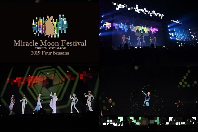 グラビ&プロセラが歌って、踊って、魅了する『ツキウタ。』初の3Dライブ「Miracle Moon Festival」春公演レポート!