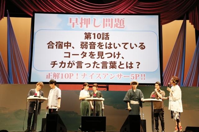 『この音とまれ!』内田雄馬さん・榎木淳弥さんさんら出演声優が集結したSPイベント開催! 蒼井翔太さんが歌う第2クールOPテーマを使用したティザーPVも解禁
