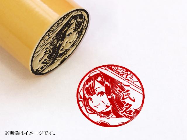 大人気スマホゲー『放置少女~百花繚乱の萌姫たち~』の痛印が発売決定! 8月20日より受注販売スタート