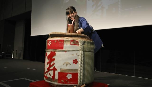 声優・茅野愛衣さんが日本酒を飲みながら食べるだけ「かやのみ」の日本酒フェス「かやふぇしゅ」が9月21日(土)に開催決定!の画像-1