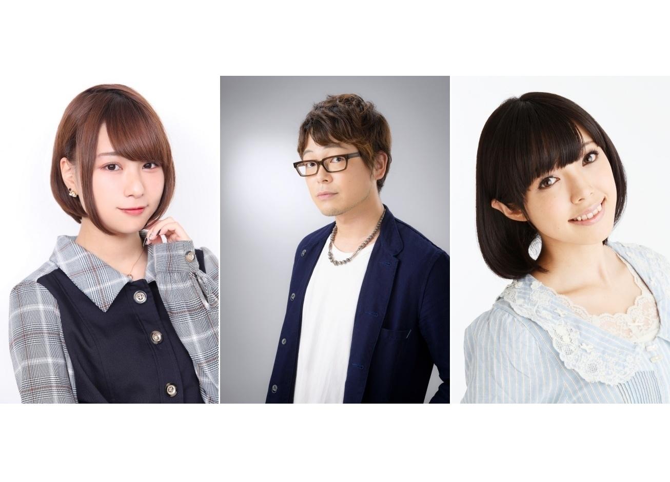 夏アニメ『女子高生の無駄づかい』特別生番組が8月16日配信