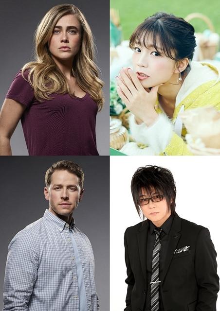 三森すずこさん・森川智之さんが海外ドラマ最新作『MANIFEST/マニフェスト』の日本語吹き替え声優に決定! 2人からのコメントも到着-1