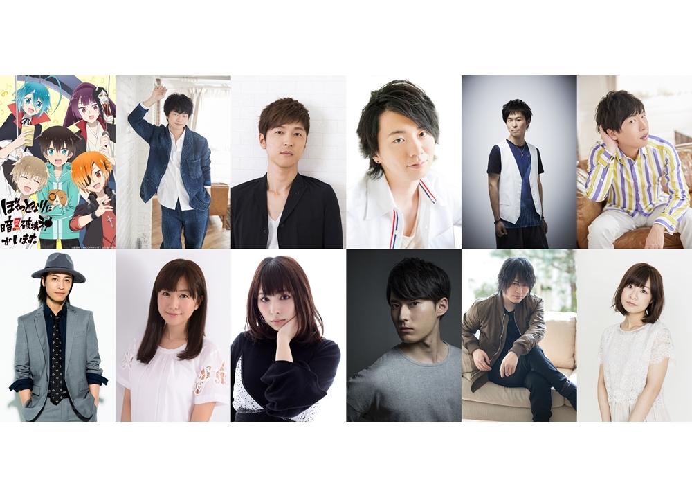 『ぼくはか』福山潤・櫻井孝宏ら出演声優11名が決定!