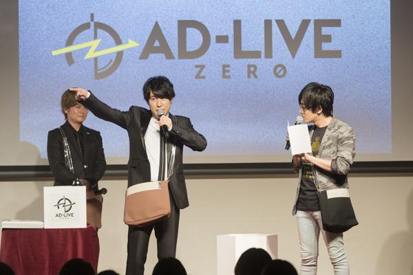 AD-LIVE-9
