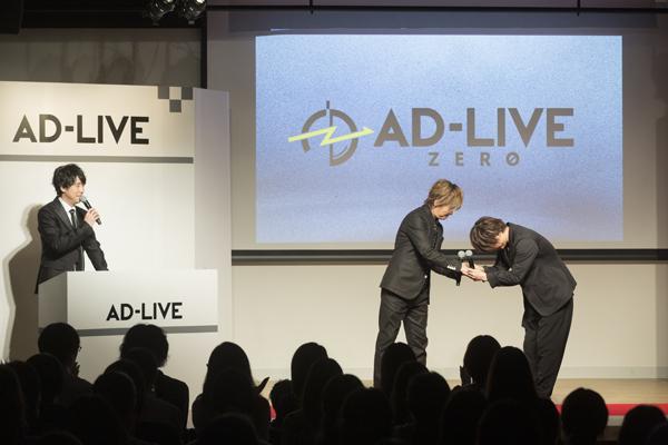 AD-LIVE-3