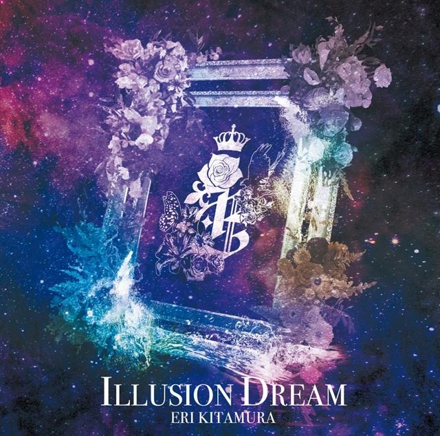 声優・喜多村英梨さんが所属する「dystopia record」とアニメイトのコラボが決定! 最新アルバム「ILLUSION DREAM」アニメイト限定盤発売!-2