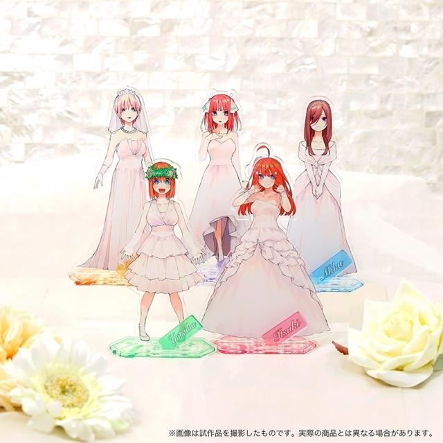 五等分の花嫁-16