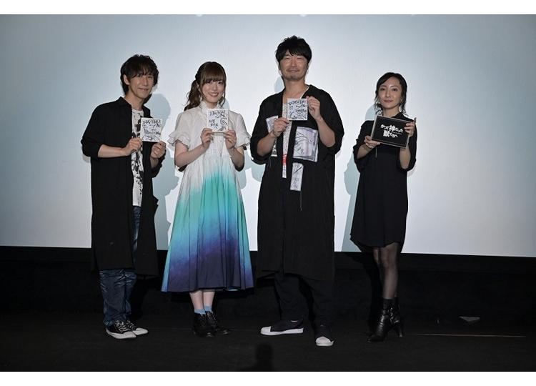 夏アニメ『かつて神だった獣たちへ』第6話&第7話先行上映会レポ