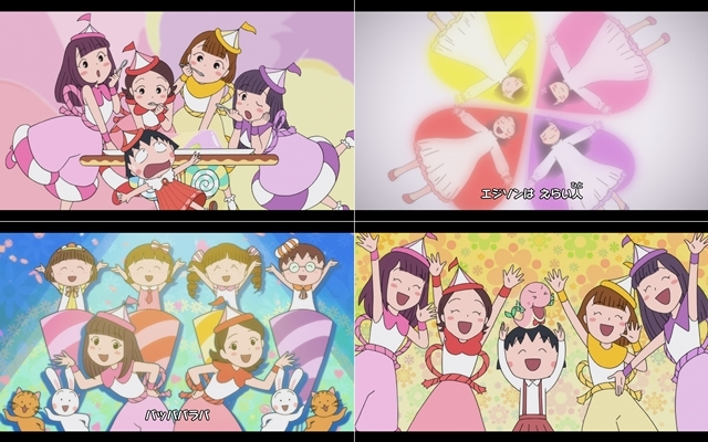 『ちびまる子ちゃん』ももクロとまるちゃんたちが大集合! 全編アニメーションの「おどるポンポコリン」MV公開-1