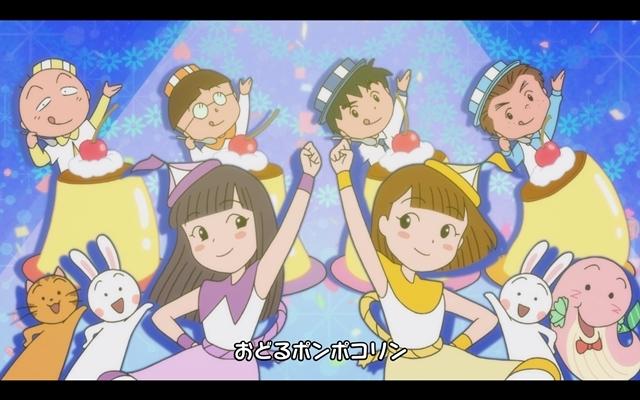 『ちびまる子ちゃん』ももクロとまるちゃんたちが大集合! 全編アニメーションの「おどるポンポコリン」MV公開-7