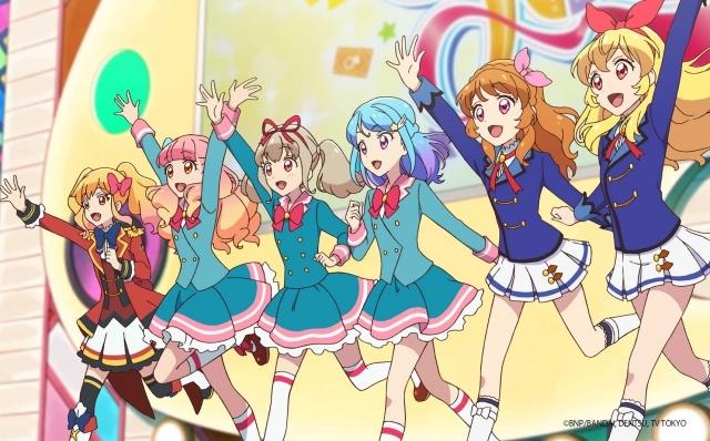 『アイカツ!』キャラクターが全員集合!TVアニメ『アイカツオンパレード!』10月より放送決定