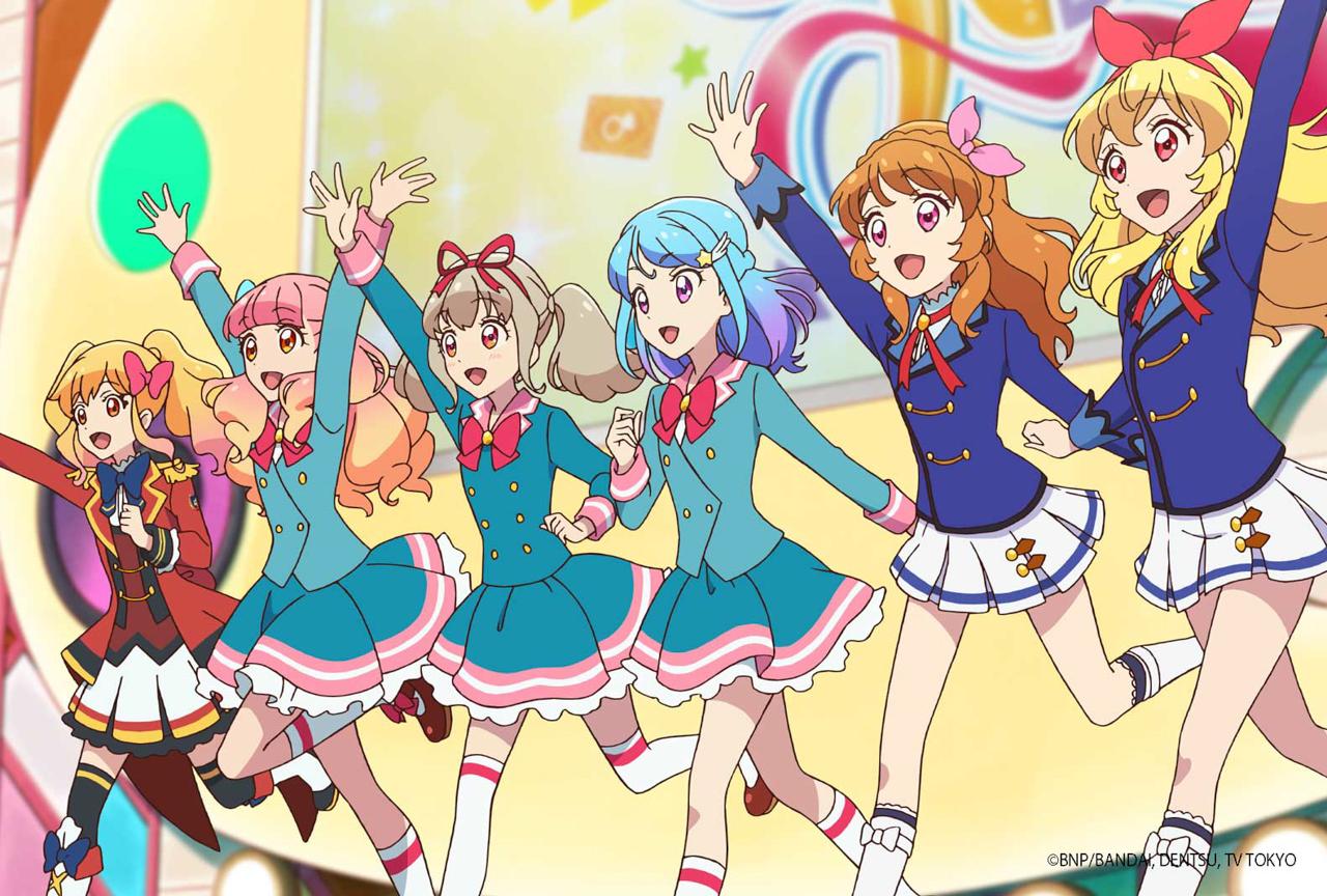 TVアニメ『アイカツオンパレード!』放送決定|『アイカツ!』キャラ総出演