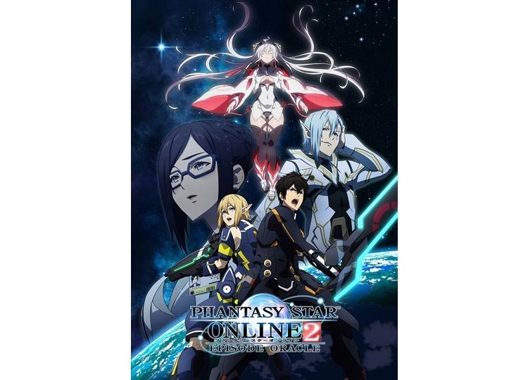 秋アニメ『PSO2』10月7日より全25話で放送開始