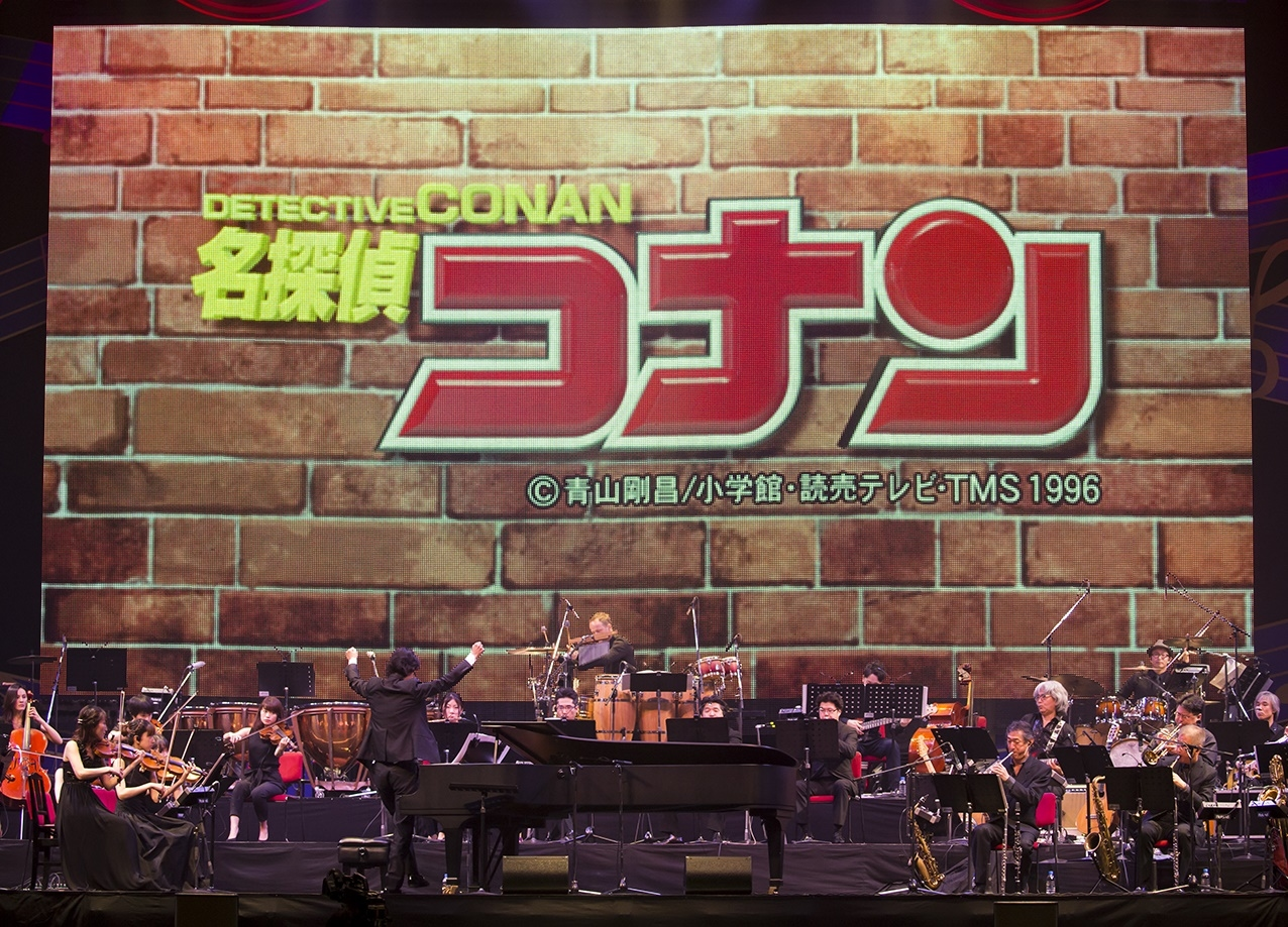 『名探偵コナン スペシャル・コンサート2019』開催決定