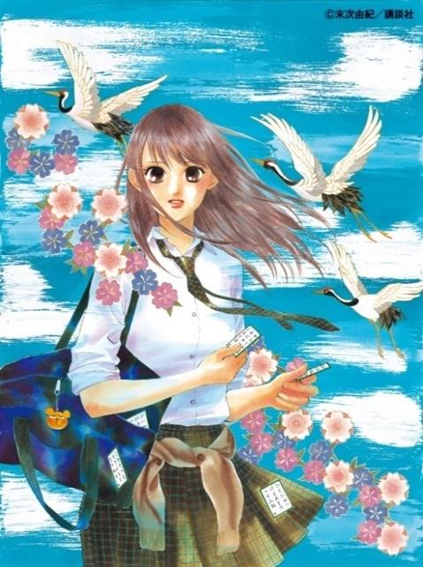 『京都国際マンガ・アニメフェア2019』ステージ全24プログラムが解禁!『SHIROBAKO』『SAO』『鬼滅の刃』『冴えカノ』『リゼロ』『FGO』など人気作品が集結-3